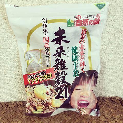 未来雑穀米