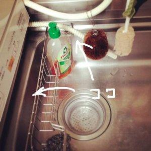 洗剤ラック掃除