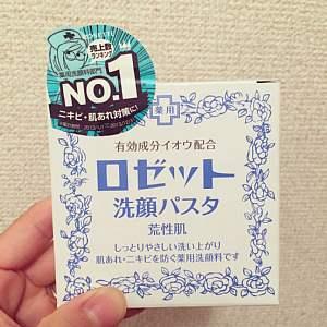 ロゼット洗顔パスタ1