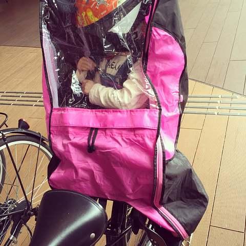 子ども乗せチャイルドシートレインカバー