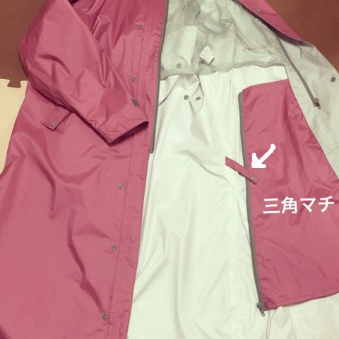sankaku_mati