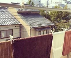 洗濯物干し方
