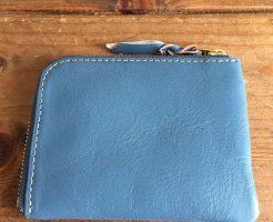 主婦 お小遣い 財布