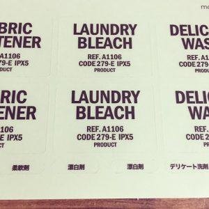 洗剤詰め替え容器 ラベル