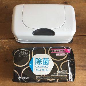 除菌シート ボックス シルコット