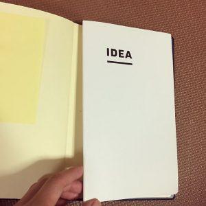 ジブン手帳 IDEA