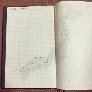 ジブン手帳 日本地図